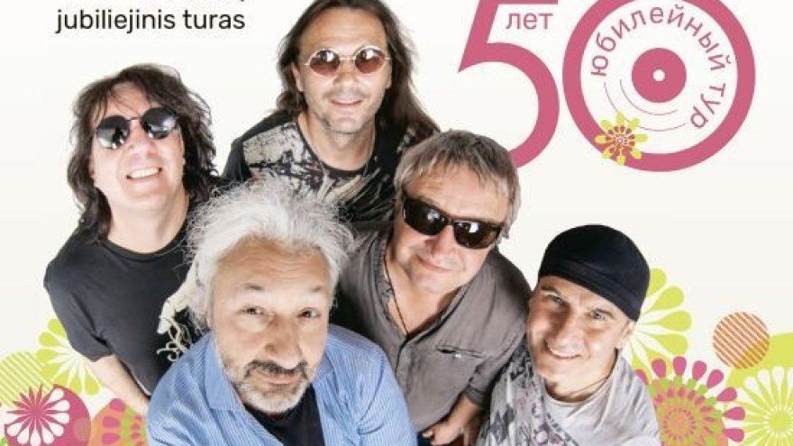"""Roko grupė Stasa Namina """"CVETY"""" – 50 metų jubiliejaus turas"""