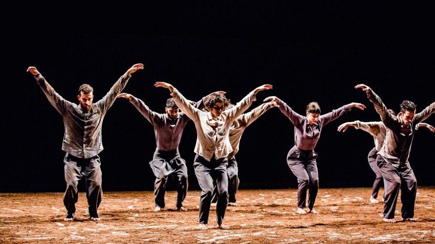 AURA  29: Vertigo šokio trupė (Izraelis)