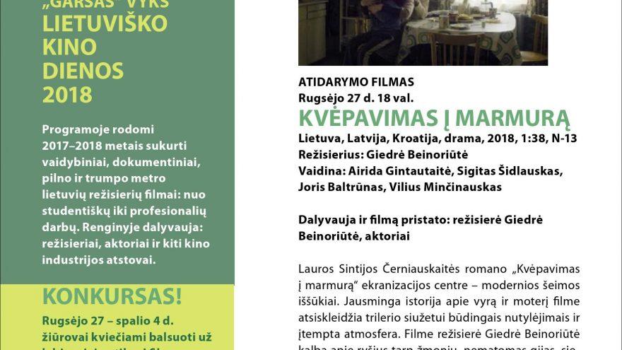 Lietuviško kino dienos 2018. Atidarymas