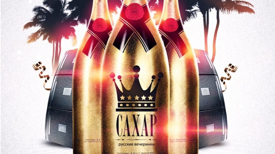 CAXAP – Champagne Special Event