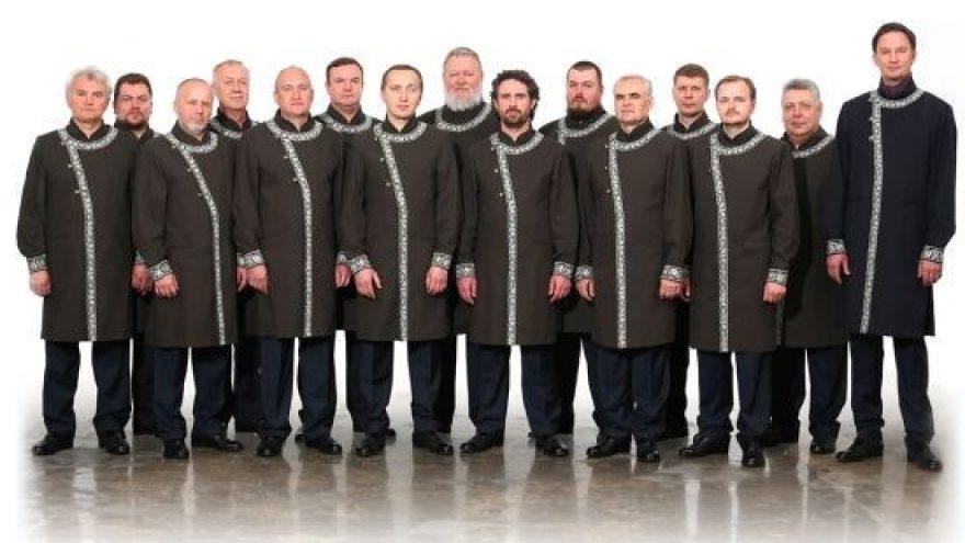 Didysis Šventinis Maskvos Danilos Vienuolyno patriarchalinis vyrų choras | KAUNAS
