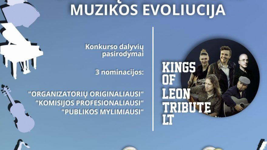 """""""GITARŲ VAKARAS'15: MUZIKOS EVOLIUCIJA"""""""