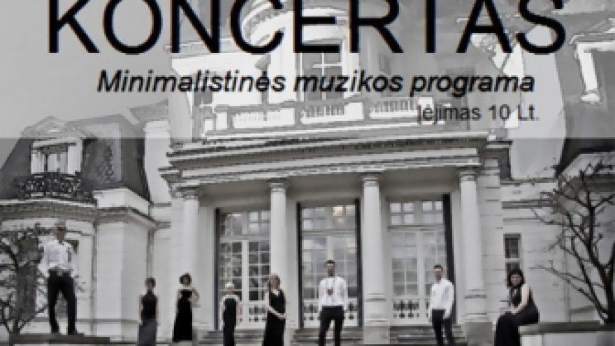 NIKO koncertas Anykščiuose