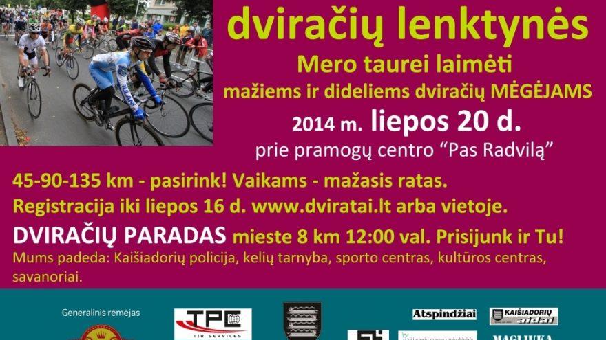 Kaišiadorių dviračių turas