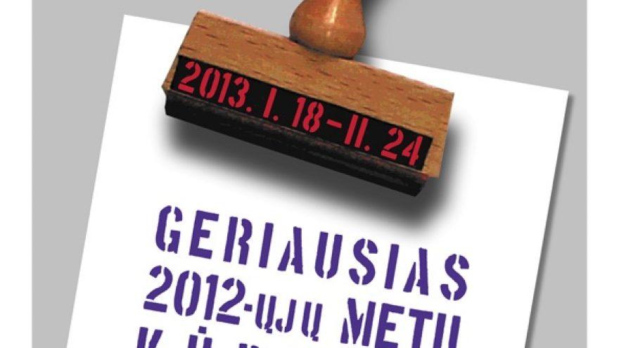 """""""Geriausias 2012-ųjų metų kūrinys"""""""
