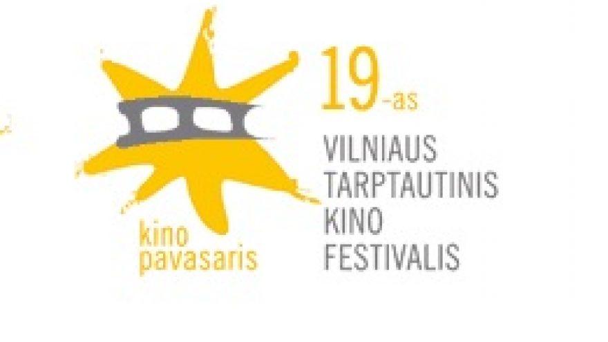 """VTKF """"Kino pavasaris"""" 2014"""