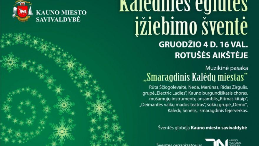 Kalėdinės eglutės įžiebimo šventė Kaune