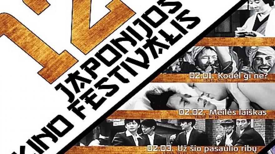 Japonijos kino festivalis
