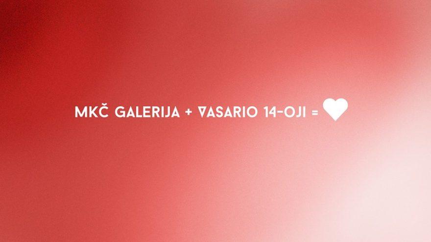 Valentino diena M. K. Čiurlionio galerijoje