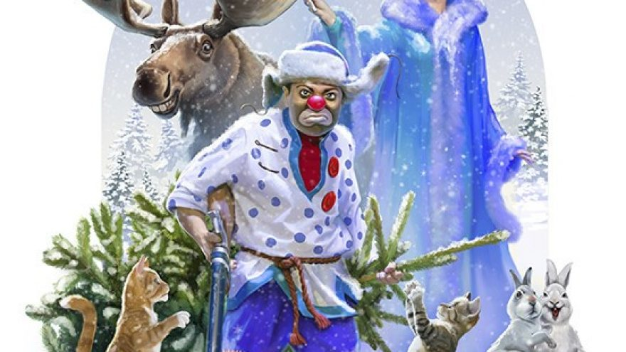 Jaungada izrāde 'Ziemas pasaka' Dmitrijs Kuklačovs un 45 kaķi-mākslinieki!