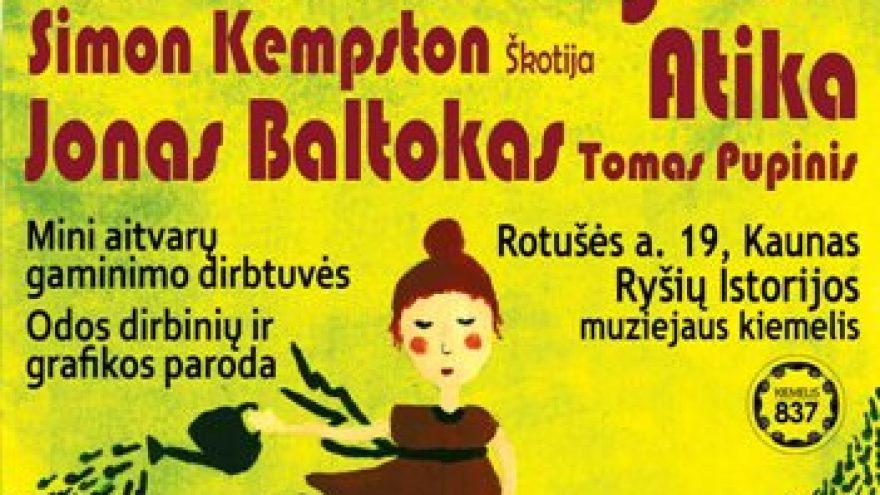 """Festivalio """"Senamiesčio žiogas 2012"""" III-asis koncertas"""