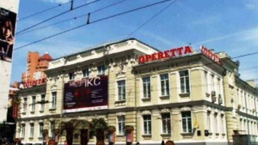 Kijevo operetės teatro koncertas