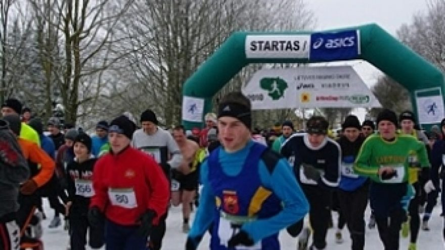 "XXI tradicinis bėgimas ""Aplink Želvos ežerą"""