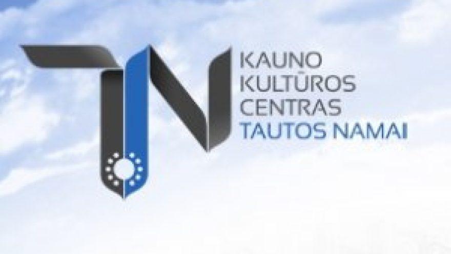 """Mėgėjų teatrų festivalis """"Kauno rampa 2012"""""""