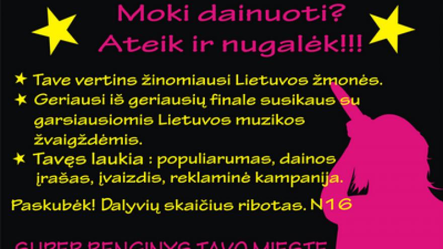 Geriausias Lietuvos muzikos perlas