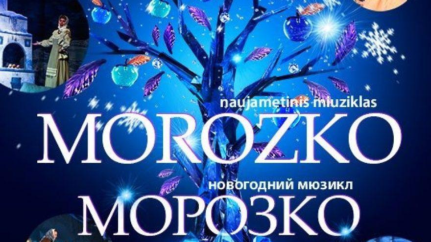 """Muzikinė pasaka """"MOROZKO"""""""