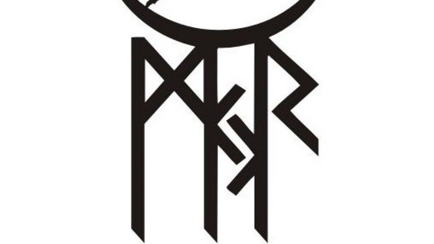 Mėnuo Juodaragis XV