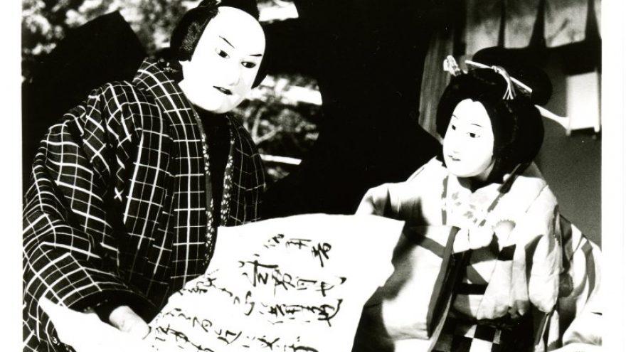 Japoniškų filmų festivalis
