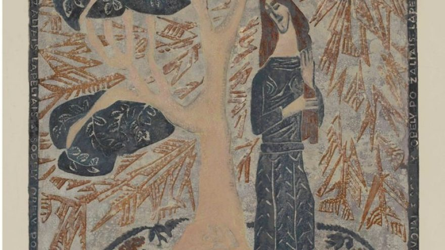 Elenos Jakutytės jubiliejinė paroda