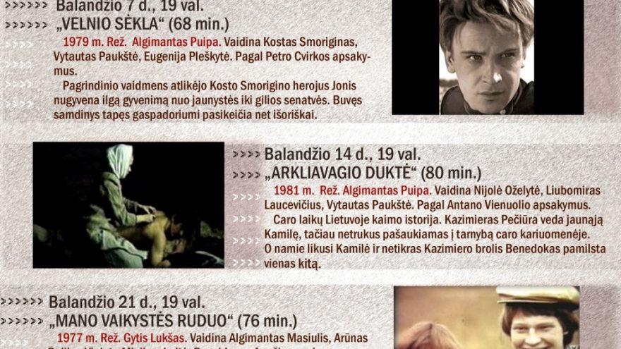 Lietuviško kino vakarai