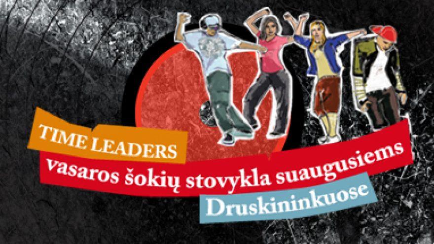 TIME LEADERS vasaros šokių stovykla