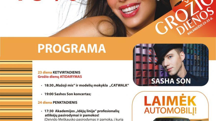 Nemokamai Sasha Son, 69 Danguje koncertai ir nuolaidos iki 40 proc.