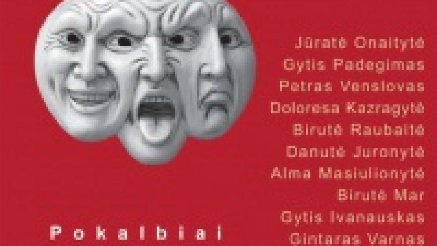 """Zelčiūtės knygos """"Po repeticijos"""" pristatymas"""