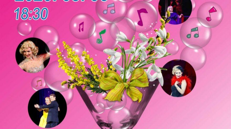 Muzikinis koncertas mieloms moterims