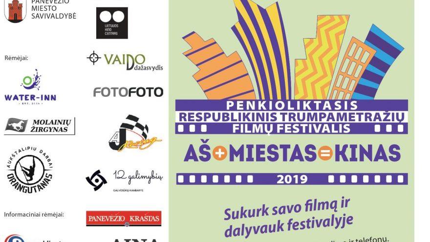 """Respublikinis trumpametražių filmų festivalis """"AŠ+MIESTAS=KINAS"""""""