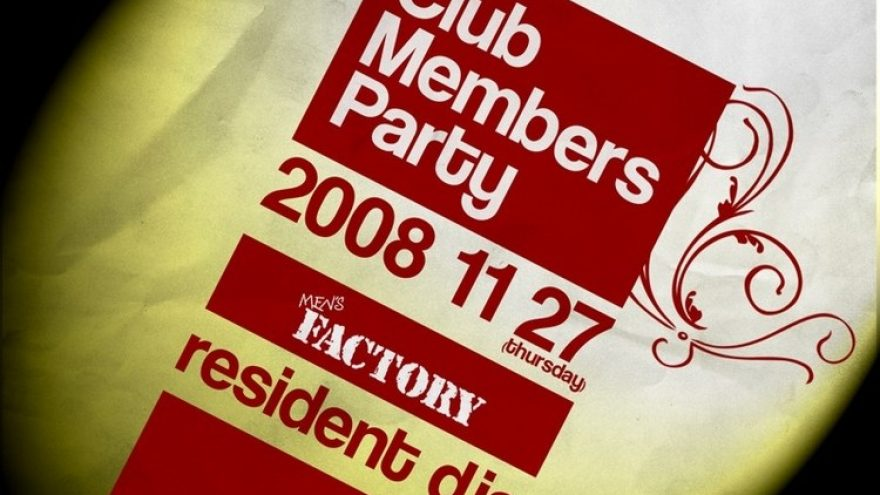 Men's Factory Club Members Party