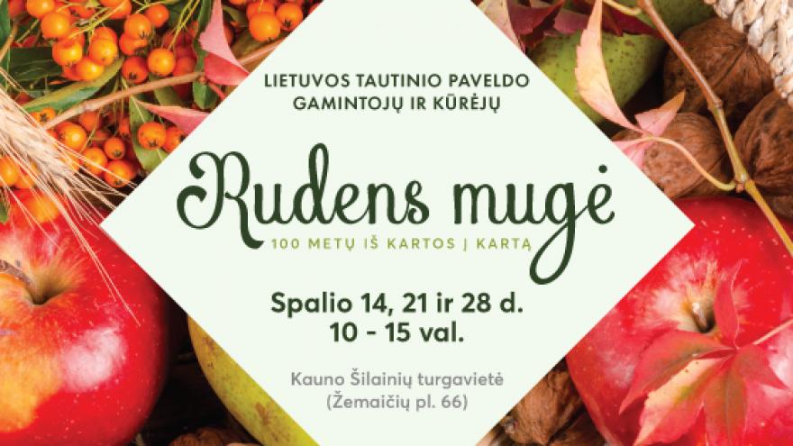 """Tautinio paveldo gamintojų ir kūrėjų RUDENS MUGĖ """"100 metų iš kartos į kartą!"""""""