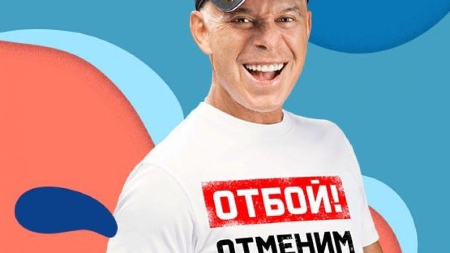 Олег ГАЗМАНОВ 12+