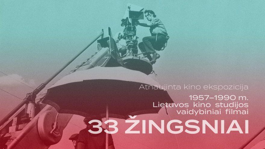 """Lietuvos teatro, muzikos ir kino muziejuje – paroda """"33 žingsniai. 1957–1990 m. Lietuvos kino studijos vaidybiniai filmai""""."""