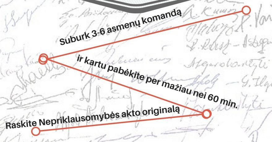 """Kino centras """"Garsas"""" kviečia išbandyti tarpukario Lietuvos pabėgimo kambarį"""