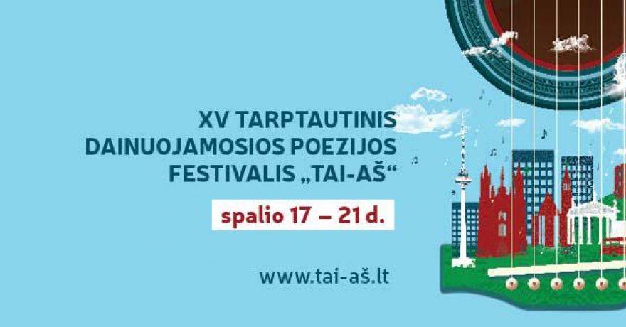 """Festivalio """"Tai – aš"""" koncerte – žymūs svečiai iš Airijos ir Bulgarijos"""