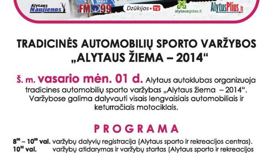 """Ralis """"Alytaus žiema – 2014"""""""