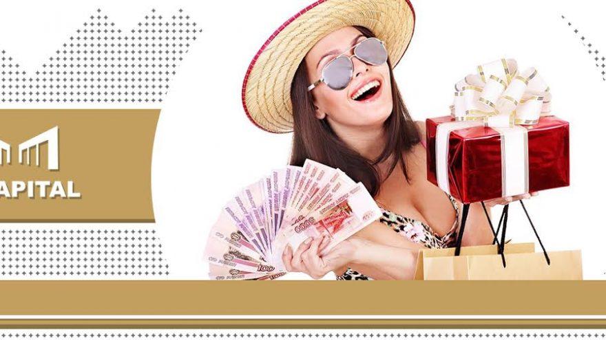 """""""Moteris ir Finansai: noriu turėti pinigų sau ir būti laiminga"""" Klaipėdoje"""