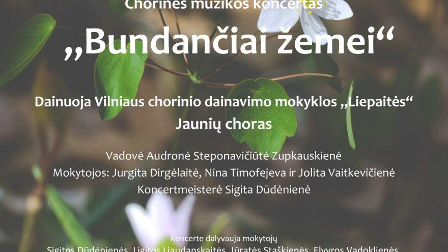 """Jaunių choro koncertas """"Bundančiai žemei"""""""