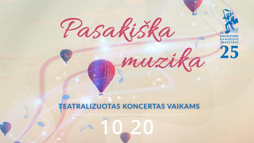 """Teatralizuotas koncertas vaikams """"PASAKIŠKA MUZIKA"""""""