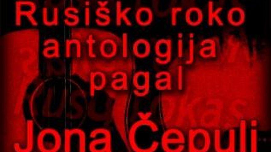 Roko antologija pagal Joną Čepulį