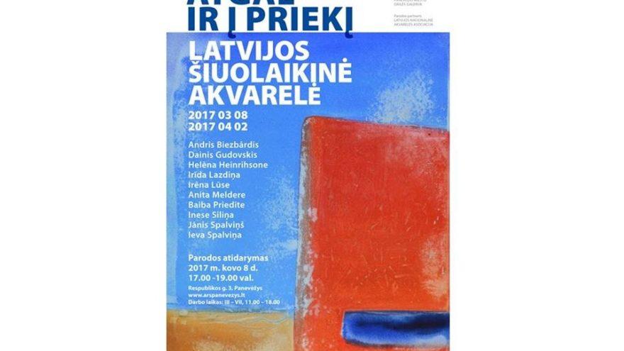Latvijos šiuolaikinės akvarelės paroda