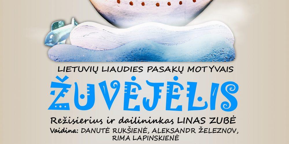 """Su žiema Panevėžio lėlių vežimo teatre atkeliauja premjera – spektaklis """"Žuvėjėlis""""!"""
