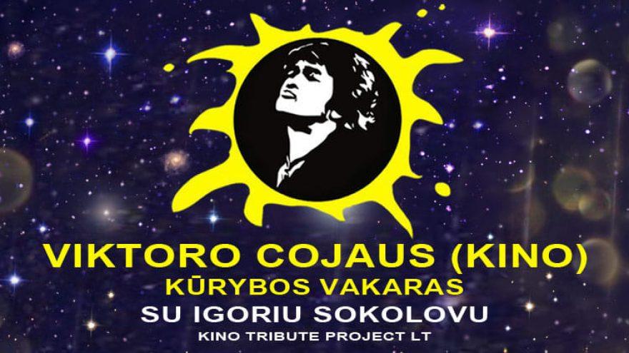 Viktoro Cojaus (KINO) kūrybos vakaras su Igoriu Sokolovu