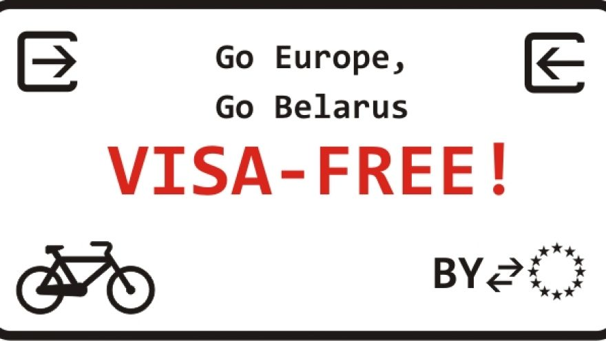 VISA-FREE (Gyvai: Markas Palubenka)