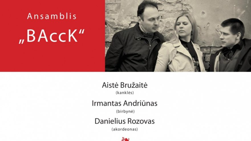 """Festivalio """"Muzikos savaitgaliai Anykščiuose"""" II koncertas"""