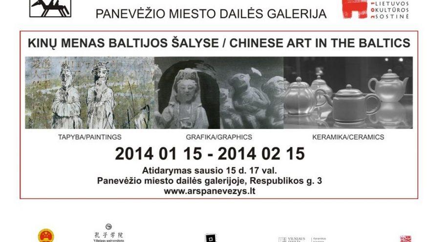 """Paroda """"Kinų menas Baltijos šalyse"""""""