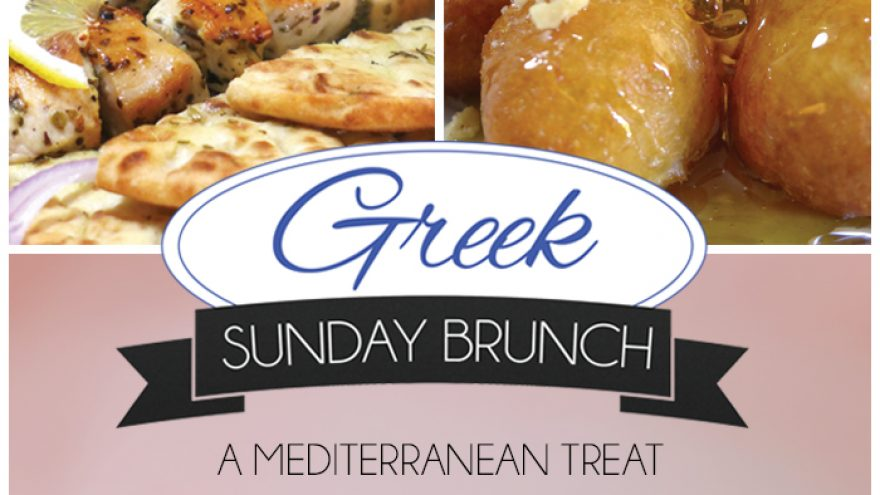 Greek Sunday Brunch