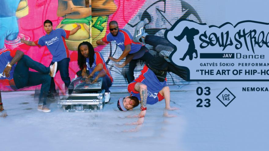 Soul Street Dance (JAV)   NEMOKAMAI