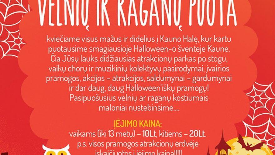 """Kauno Halės Halloween'as """"Velnių ir Raganų puota"""""""