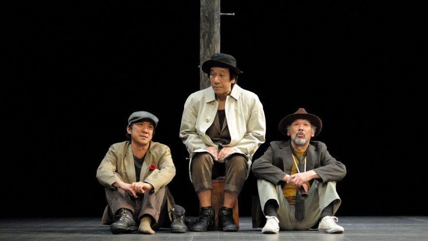 """""""Godo atvyko"""" /Theater Office Natori (Japonija)  / """"TheATRIUM """" 2020"""